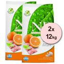 Farmina N&D dog GF ADULT Fish & Orange 2 x 12 kg