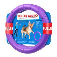Výcviková pomůcka PULLER micro – 2 x 12,5 cm