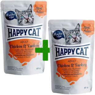 Kapsička Happy Cat MEAT IN SAUCE Adult Chicken & Turkey 85 g 1+1 ZDARMA